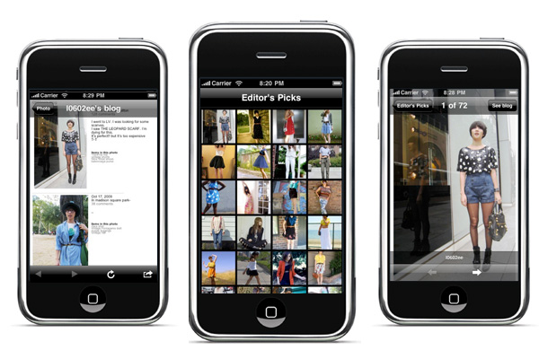 clothing apps for iphone iphone fashion apps the nyla report 6544